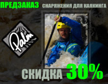 Предзаказ Palm, Sweet — скидка 30%